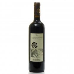 Vin de Domme Périgord Noir IGP VDP du Périgord 2015 75cl
